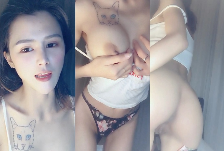 Asian Webcam 2019051502